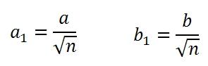 formula_illuminamento