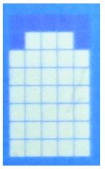 Ardufonino - battery