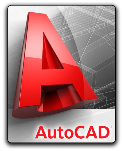 Meccanismo Complesso - AutoCAD logo