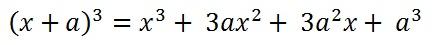 cubic_binomial_02